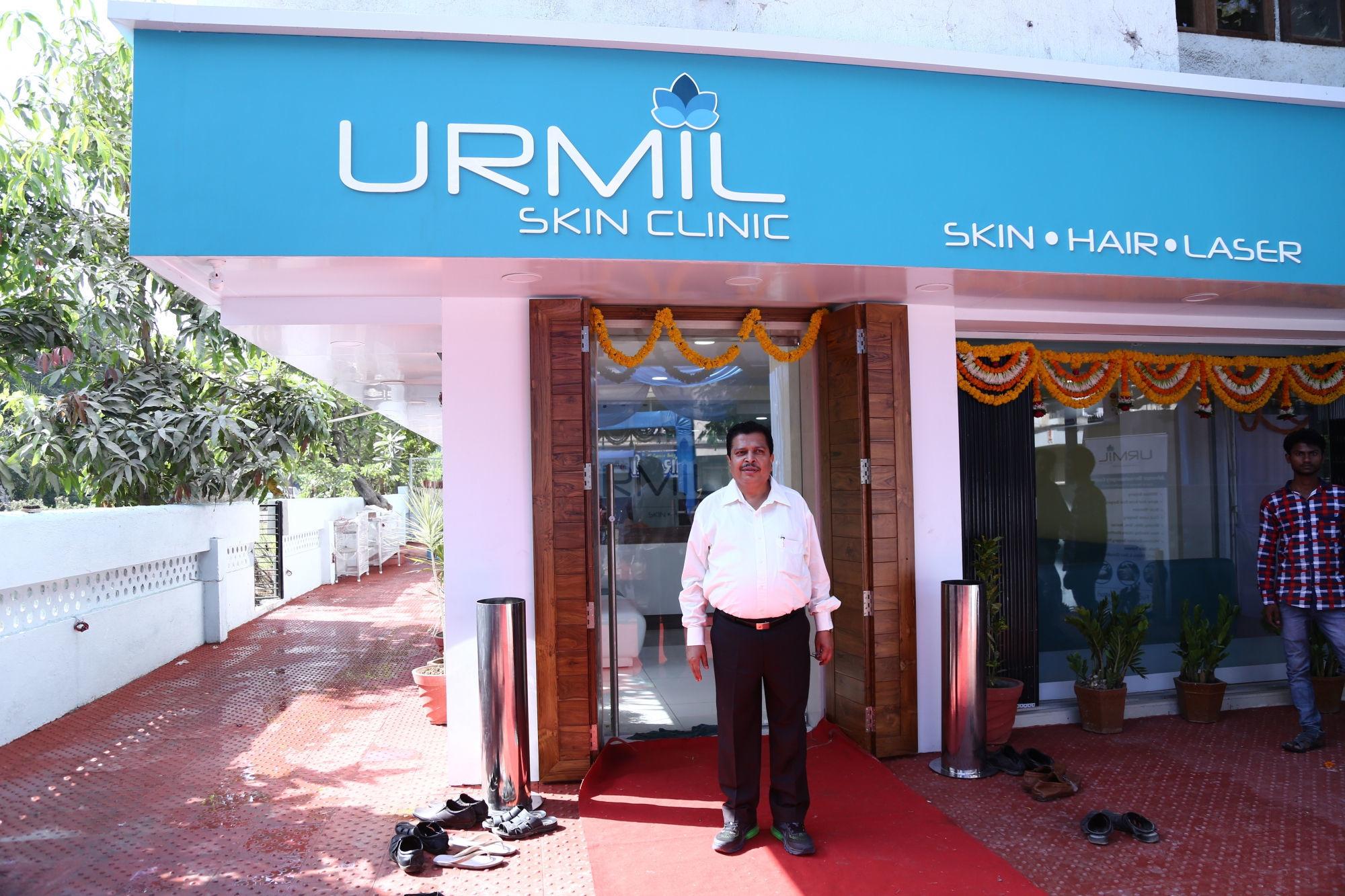 urmil_hospital